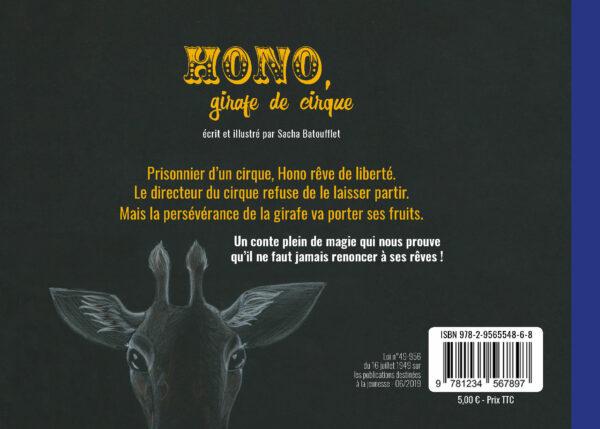 hono girafe de cirque les contes de sacha batoufflet éditions big pepper dernière de couverture